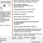 OKS-manual-1page